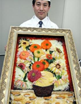 Bức tranh Shushi