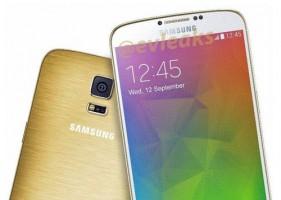 Lo anh Galaxy S5 Prime phien ban vang sam panh