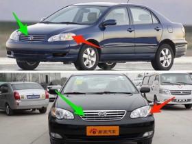 Trung Quốc và nền công nghiệp ôtô hàng nhái