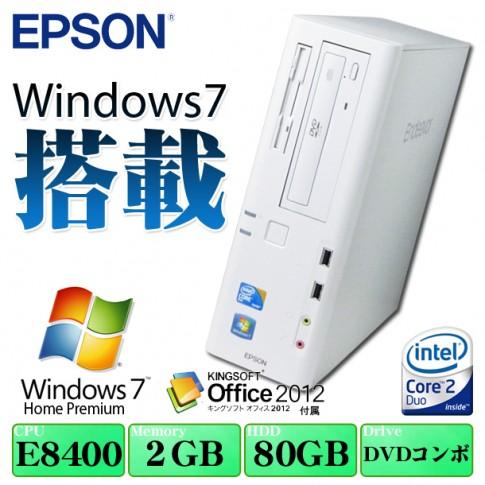 CANON E-SERIES - Giải pháp tiết kiệm hiệu quả từ máy in