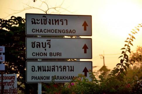 Click 125i club của Thailand
