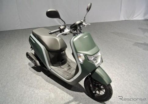 Lại xuất hiện xe tay ga 50cc mới - Honda Dunk