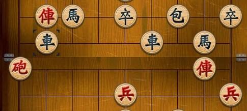 Sức hút của game cờ tướng và poker