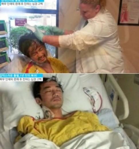 Ahn Jae Wook sắp tái xuất sau phẫu thuật não