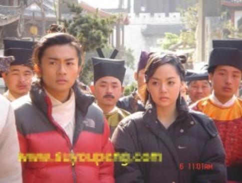 """Chae Rim, Tô Hữu Bằng thưở """"mặn nồng"""""""