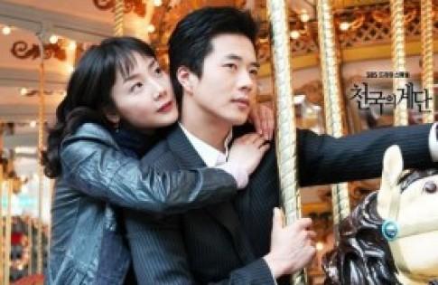Choi Ji Woo tái hợp Kwon Sang Woo sau 11 năm
