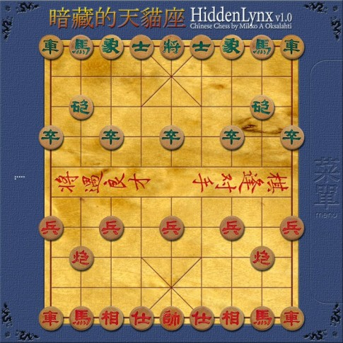 Hidden Lynx Chess - Tro choi co tuong ky thu