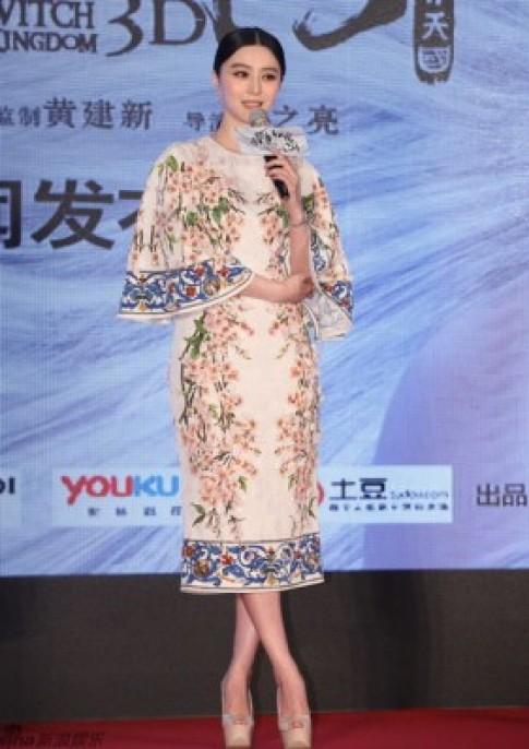 Những bộ váy hoa rực rỡ của Phạm Băng Băng