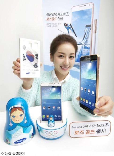 Samsung ra mắt Galaxy Note 3 phiên bản vàng