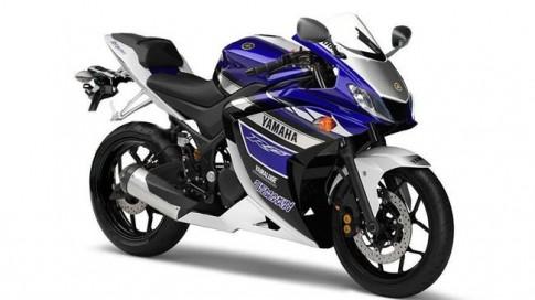 Yamaha R25 lộ hình ảnh đầu tiên của phiên bản sản xuất