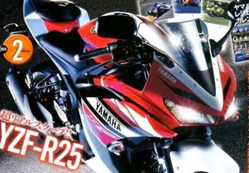 Lộ ảnh Yamaha R25 phiên bản sản xuất