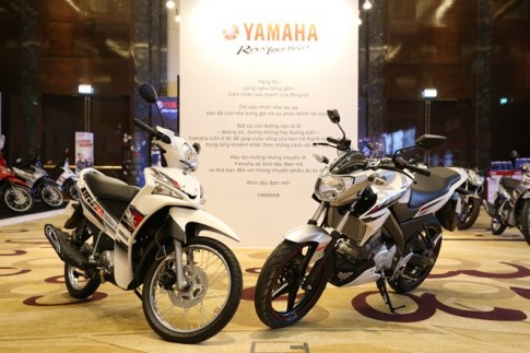 Yamaha trình làng 2 mẫu xe mới Sirius Fi 2014 và Fz150i
