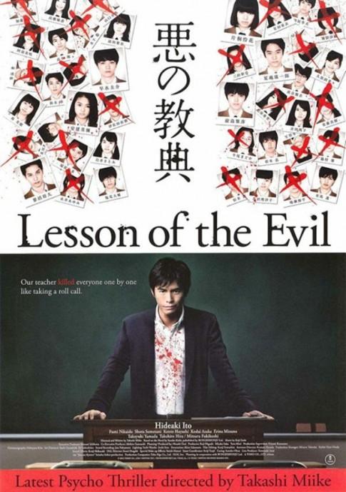 5 bộ phim kinh dị Nhật nhất định không thể bỏ lỡ