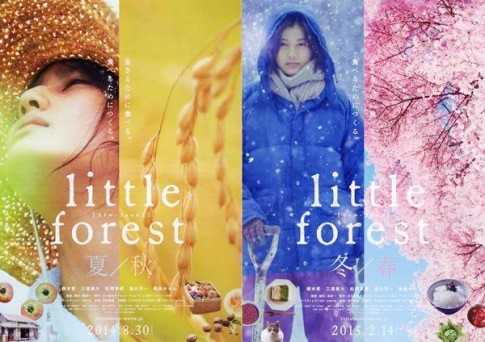 Ngắm khung cảnh thiên nhiên đẹp sững người trong hai bộ phim Nhật Bản