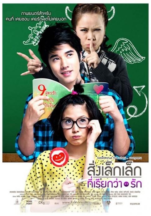 Những bộ phim gợi nhớ về tuổi học trò không thể bỏ qua (Phần 2)