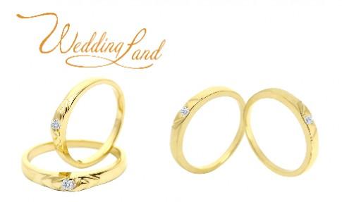 500 đôi nhẫn cưới kim cương giá gần 5 triệu đồng
