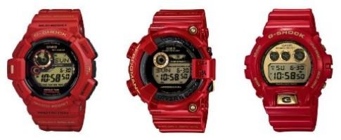 Đồng hồ G-Shock và Baby-G phiên bản đặc biệt