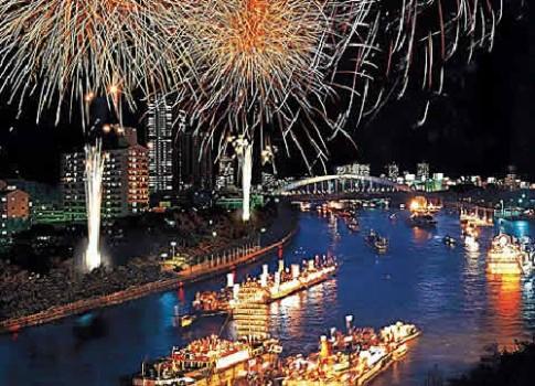 Lễ hội tôn vinh thần thông thái ở Osaka