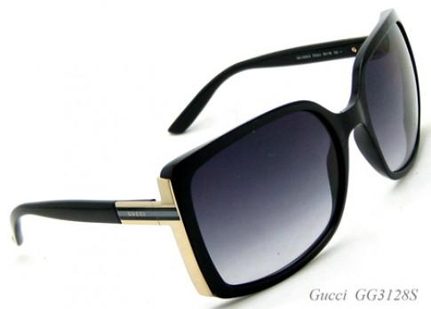 Mắt kính Sunwear giảm giá tới 60%