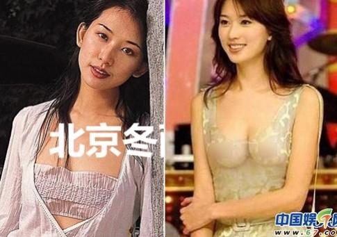 Muôn kiểu 'quảng cáo' vòng một của Lâm Chí Linh