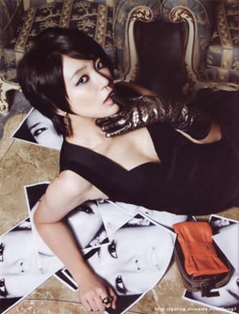 Ngôi sao 'Hoàng cung' gợi cảm trên tạp chí thời trang