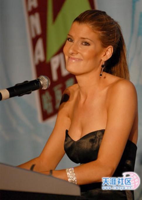 Người đẹp Miss World thể hiện tài năng