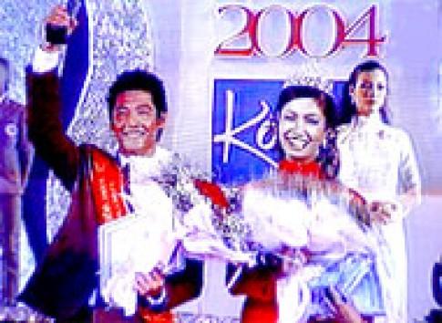 Siêu mẫu miền Bắc 2004: Cúp vàng cho Lê Hải Anh