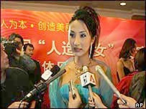 Trung Quốc tổ chức thi Hoa hậu phẫu thuật thẩm mỹ
