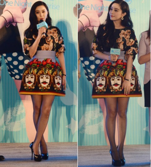 Váy áo họa tiết đa dạng của Phạm Băng Băng (2)
