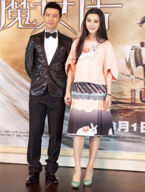 Váy áo họa tiết thời thượng của Phạm Băng Băng