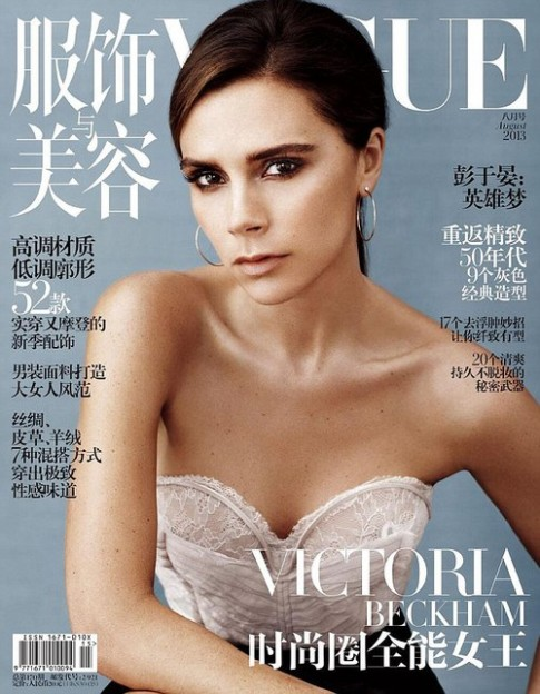 Victoria Beckham lên trang bìa Vogue Trung Quốc
