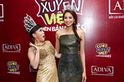 Việt Hương 'đọ' vương miện với Hoa hậu Hoàn vũ Việt Nam Phạm Hương