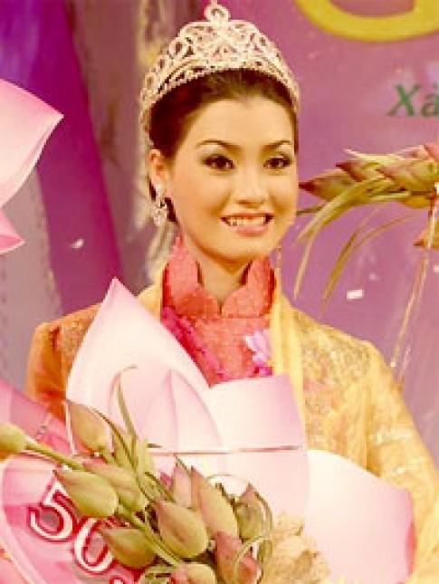 Việt Nam không dự thi Hoa hậu Hoàn vũ 2005