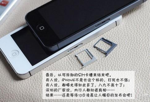 Ảnh giao diện iPhone 5 nhái