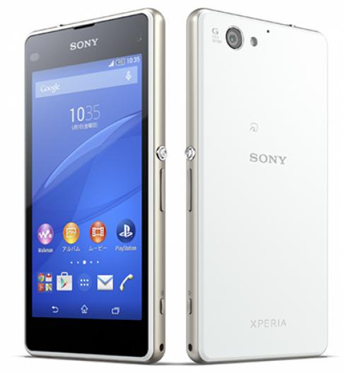 Ảnh giới thiệu Sony Xperia J1 Compact