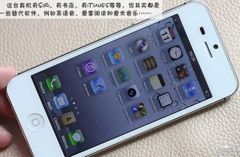 Ảnh iPhone 5 nhái với giao diện và Siri như hàng thật
