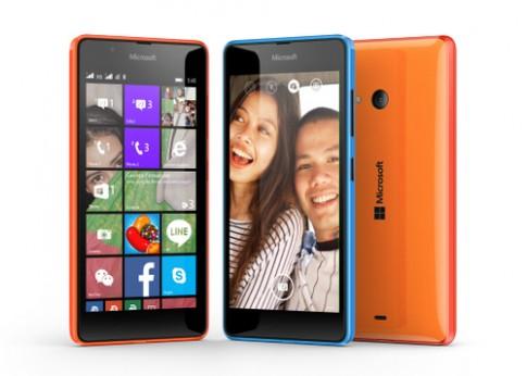 Ảnh Microsoft Lumia 540