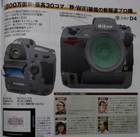 Ảnh phác thảo Nikon D4 và D900 xuất hiện