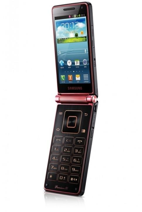 Ảnh Samsung SCH-2013 màn hình kép