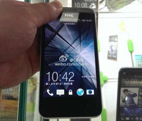 Ảnh smartphone Android giá rẻ HTC Zara chạy Sense 5
