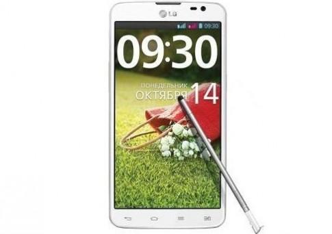 Ảnh smartphone tầm trung màn hình 5,5 inch LG G Pro Lite