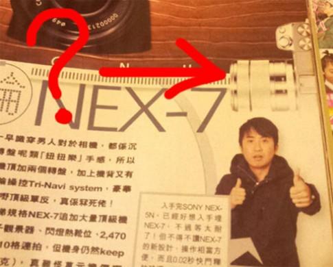Ảnh Sony NEX-7 bản màu bạc xuất hiện
