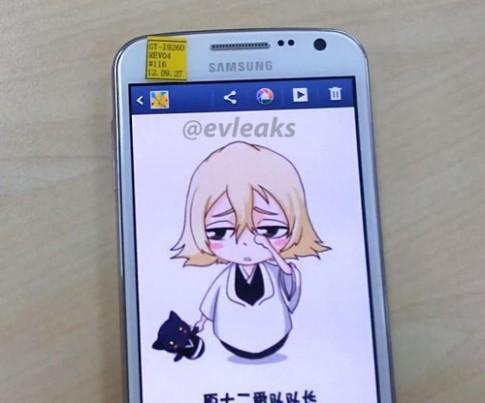 Ảnh thực tế đầu tiên về Galaxy Premier, bản sao của S III
