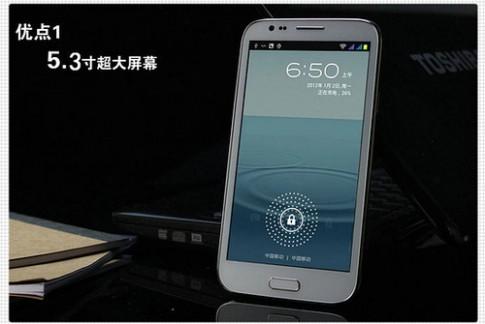 Ảnh thực tế Galaxy Note II 'nhái' của Trung Quốc