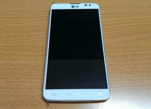 Ảnh thực tế LG G Pro Lite Dual ở Việt Nam