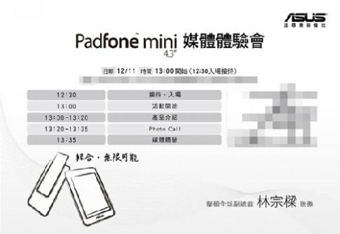 Asus Padfone Mini sẽ ra mắt vào ngày 11/12 tới