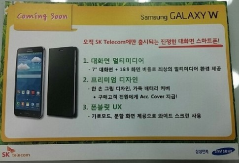 Bộ đôi smartphone Galaxy mới của Samsung lộ diện