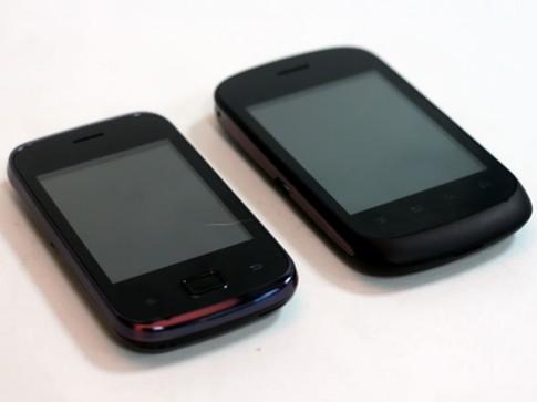 Bộ đôi smartphone Gionee giá siêu rẻ
