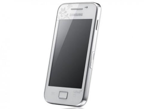 Bốn điện thoại Samsung La Fleur cho phái nữ