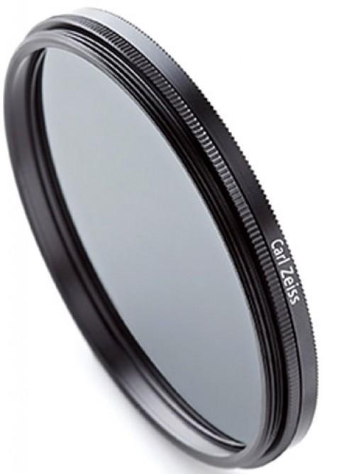 Carl Zeiss sản xuất cả kính lọc và dây đeo